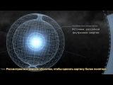 Теория Полой Земли (укороченный ролик).