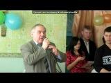 «Выпуск 2014» под музыку SONIKA - Я буду помнить (кавер на песню А.Иванова). Picrolla